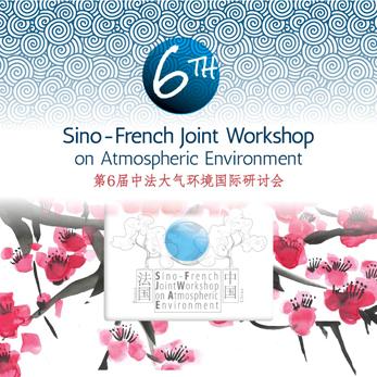 article 6e conférence franco-chinoise environnement atmosphérique